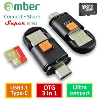 amber micro SD記憶卡 / USB 3.1 A公 / Type-C公三合一OTG 雙面接頭讀卡機