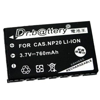 電池王 Dr.battery無敵翻譯機 CD-861/CD-318/CD-865/CD-859/CD-859Pro/CD-859mini 專用鋰電池