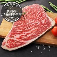 食肉鮮生 澳洲M9+頂級和牛牛排(7盎司/200g/片)*4