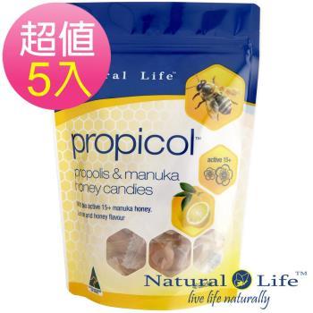 澳洲Natural Life活性麥蘆卡蜂蜜蜂膠潤喉糖(40顆x5入)