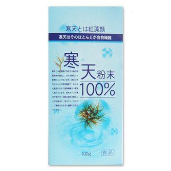 草本之家日本寒天粉100克X1瓶