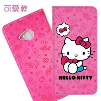 【Hello Kitty】HTC U Play 5.2吋 戀愛系列彩繪可站立皮套(可愛款)