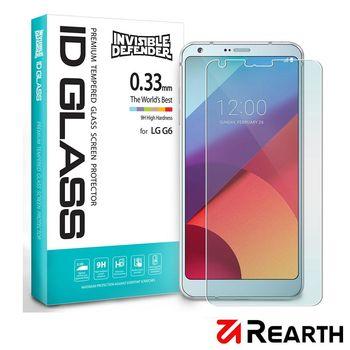 Rearth LG G6 (0.33mm)強化玻璃螢幕保護貼