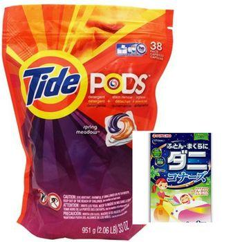 【美國 Tide】新一代洗衣凝膠球(951g/38顆)*1+日本原裝進口KINCHO棉被枕頭用驅蟎消臭片(2個入)*2