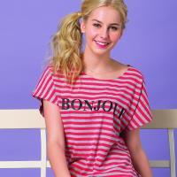 【皮爾卡登】Bonjour條紋兩件式居家服