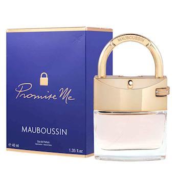 【Mauboussin】Promise Me承諾限量版女性淡香精 40ml