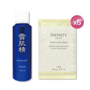 KOSE高絲 雪肌精涼感保濕噴霧150g(無限肌緻活膚舒緩面膜20ml*5)