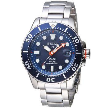 SEIKO PROSPEX PADI聯名 太陽能潛水200米限量潛水錶 V157-0BT0B  SNE435J