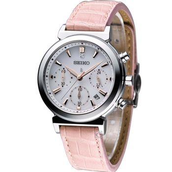 SEIKO LUKIA 粉嫩春色計時腕錶 V175-0AJ0S 粉色 SSVS007J