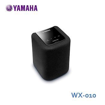 YAMAHA 桌上型藍牙音響 WX-010