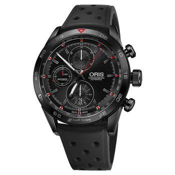Oris豪利時 Audi Sport III 鈦限量賽車聯名計時手錶 黑 44mm 0177476617784-Set