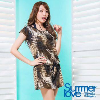 SUMMER LOVE 夏之戀-大女連身裙三件式泳衣s17733