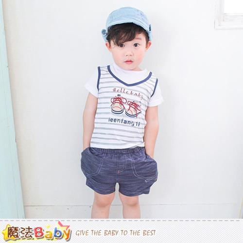魔法Baby 男童裝 專櫃款男寶寶外出短袖套裝~k50480