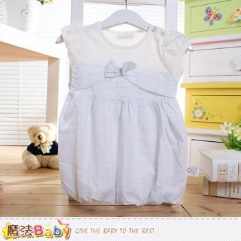 魔法Baby 女童裝 專櫃款女寶寶小洋裝~k50478