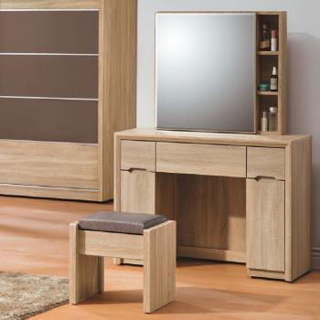 Bernice-海斯3.3尺化妝桌/鏡台(贈化妝椅)