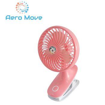 『Aero Move』多功能風扇/ 立扇夾扇二合一 / 嬰兒車夾扇 USB風扇/全新5吋/ 隨身風扇 /蜜桃粉  2017年最新款