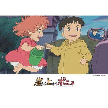 【進口拼圖】宮崎駿系列-懸崖上的波妞 是你欸 108片 108-294