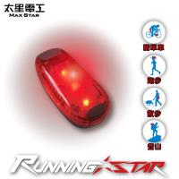 【太星電工】Running star LED夾燈(3入)