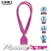 【太星電工】Running star LED夜跑項鍊燈(粉紅)/2入