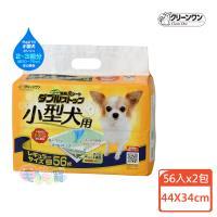 【Clean One】小型犬用 寬型雙層吸收消臭炭尿布  44*34cm 56入 (2包)