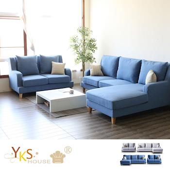 【YKSHOUSE】海格與喬治布沙發客廳組-獨立筒版(兩色.左右型可選)