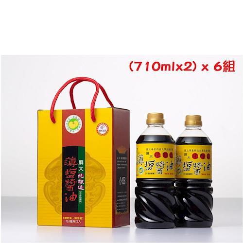 【屏大】屏大醬油伴手禮盒組(710 ml 雙入x6組)
