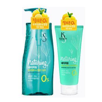 【KERASYS可瑞絲】海洋純淨無矽靈洗髮精(500ml*1)-頭皮活力+頭皮活力護髮膜(200ml*1)