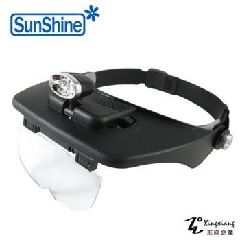 【SunShine】植睫 頭戴式2LED放大鏡 Q-6H-2