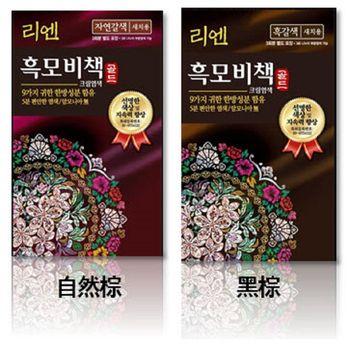 LG韓方名品黑毛秘策染髮霜