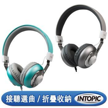INTOPIC 廣鼎 音樂摺疊耳機麥克風(JAZZ-M308)
