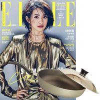 ELLE雜誌(1年12期)贈 頂尖廚師TOP CHEF頂級超硬不沾中華平底鍋31cm