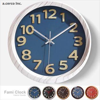 【a.cerco】Fami 經典簡約掛鐘 (灰紋框-藍色底)