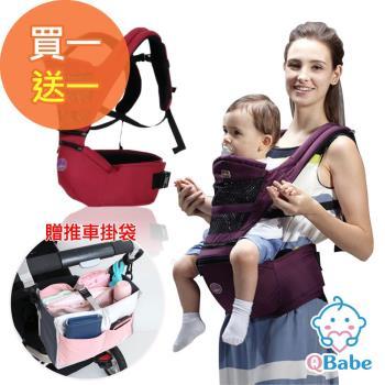 【買一送一】坐凳式多背法網格透氣嬰兒背帶(送推車掛袋)