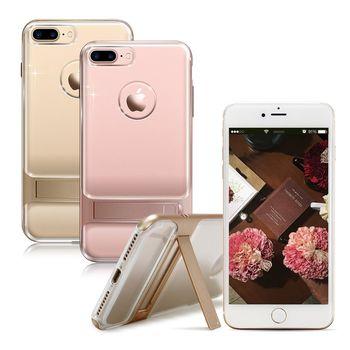 AISURE Apple iPhone 7 Plus 5.5吋 魔法防撞支架手機殼