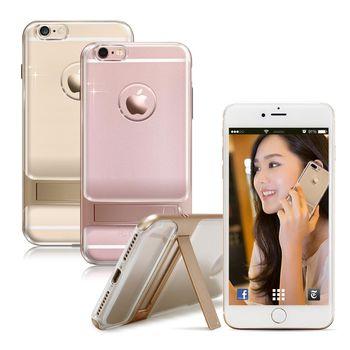 AISURE Apple iPhone 6 / 6s 4.7吋 魔法防撞支架手機殼