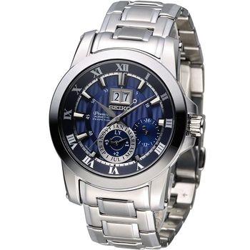 精工 SEIKO PREMIER 萬年曆新古典時尚紳士錶 7D56-0AB0B SNP113J1