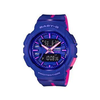 【CASIO】BABY-G 亮眼配色慢跑運動服飾風格休閒錶-藍X桃紅 (BGA-240L-2A1)