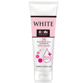 coni beauty 傳明酸2%極淨美白精華乳 200ml