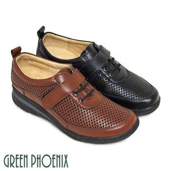 GREEN PHOENIX 超輕量密集孔洞沾黏式手縫全真皮氣墊休閒女鞋-咖啡色、黑色