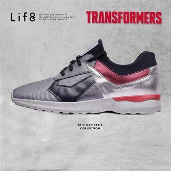 Life8-變形金剛 金屬網布 限量款 渦輪運動鞋-09644-白金
