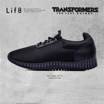 Life8-變形金剛 金屬網布 射出鞋眼片 3D彈簧運動鞋-09645-黑色