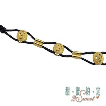【甜蜜約定】甜蜜純金皮手鍊HCS1655