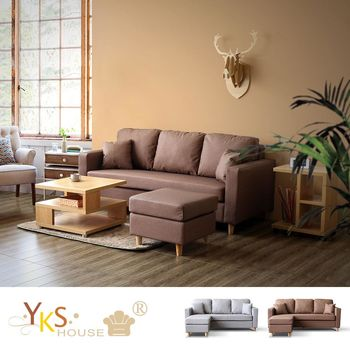 【YKSHOUSE】日清L型貓抓皮沙發+茶几+邊几 客廳超值組(二色可選)