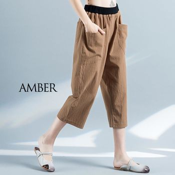 【AMBER】休閒棉麻卡其舒適百搭七分褲
