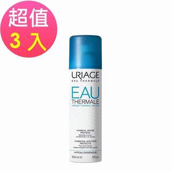 即期品 URIAGE優麗雅 等滲透壓活泉噴霧 超值3入(150ml/罐)