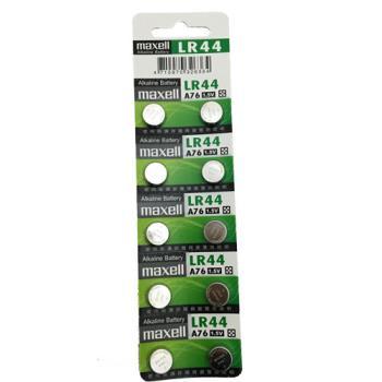 日本品牌水銀電池 maxell LR44(一卡10入)