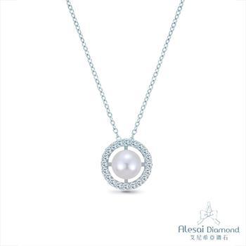珍珠鑽石項鍊/墜子(14K) Alesai艾尼希亞鑽石