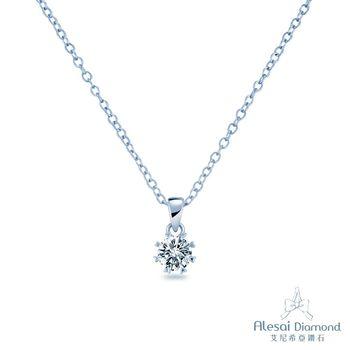Alesai 艾尼希亞鑽石 0.18克拉 鑽石項鍊