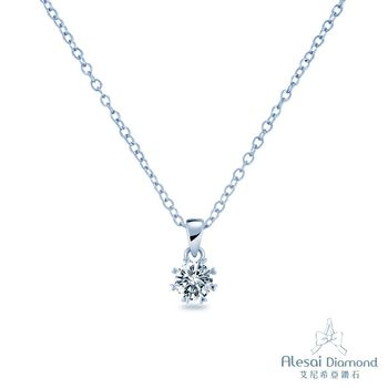 Alesai 艾尼希亞鑽石 0.18克拉 14K鑽石項鍊
