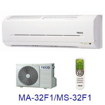 TECO東元 5-7坪 高效能 1對1 分離式定頻冷氣 含基本安裝 MS32F1 MA32F1